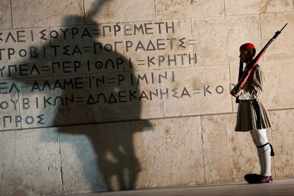 Τσολιάς Ελλάδα