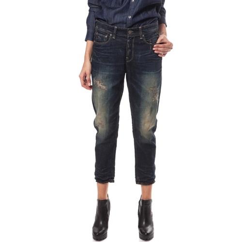 Star Raw Jeans